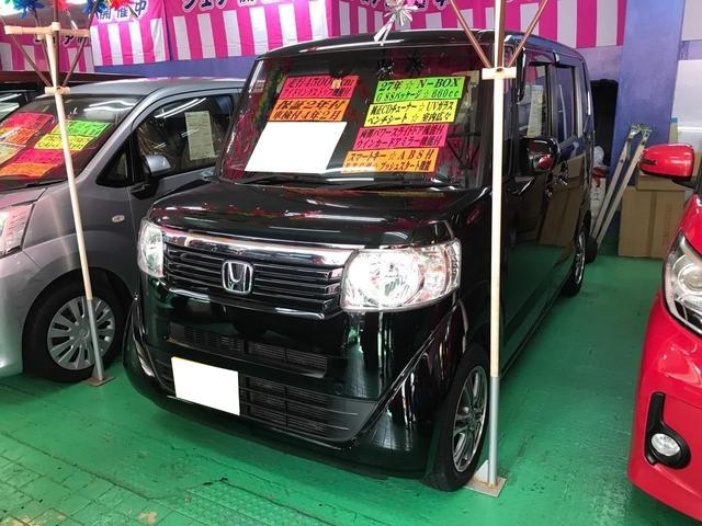 沖縄県宜野湾市の中古車ならN-BOX G SSパッケージ 純正ナビ TV バックモニター ベンチシート 両側パワースライドドア プッシュスタート スマートキー ETC ABS