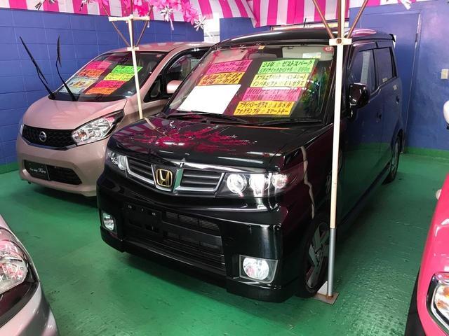 沖縄県の中古車ならゼストスパーク G ダイナミックスペシャル HDDナビ TV CD DVD スマートキー フォグランプ ABS ベンチシート