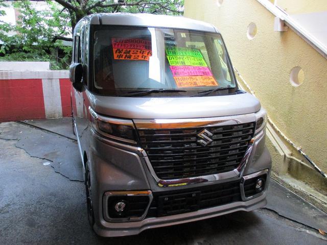 沖縄県宜野湾市の中古車ならスペーシアカスタム ハイブリッドXS
