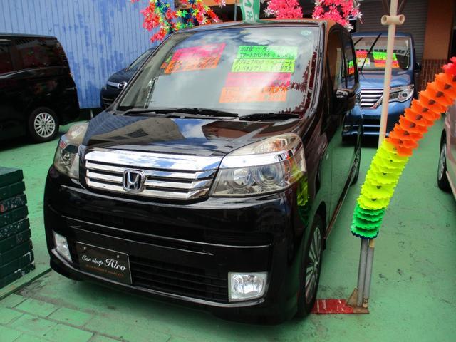 沖縄の中古車 ホンダ ライフ 車両価格 64万円 リ済込 2012(平成24)年 7.1万km ブラック