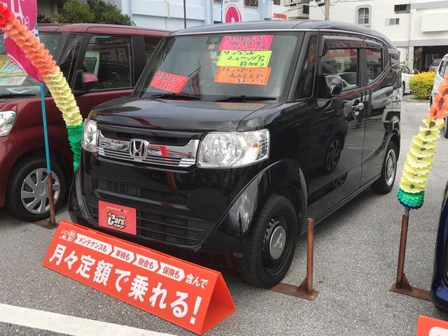 沖縄県の中古車ならN-BOXスラッシュ X ナビTV クルーズコントロール 衝突軽減装置 HID