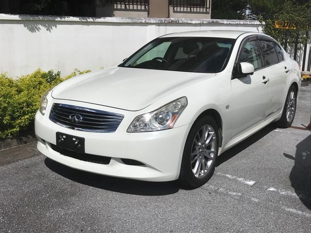 スカイライン:沖縄県中古車の新着情報