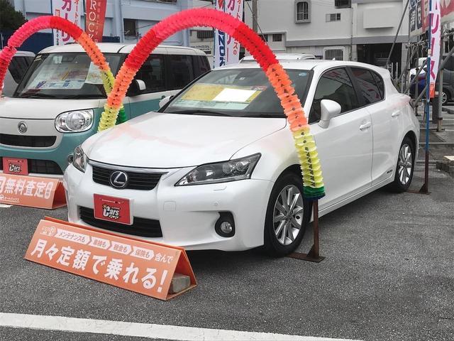 沖縄の中古車 レクサス CT 車両価格 98万円 リ済別 2011(平成23)年 11.7万km パールホワイト