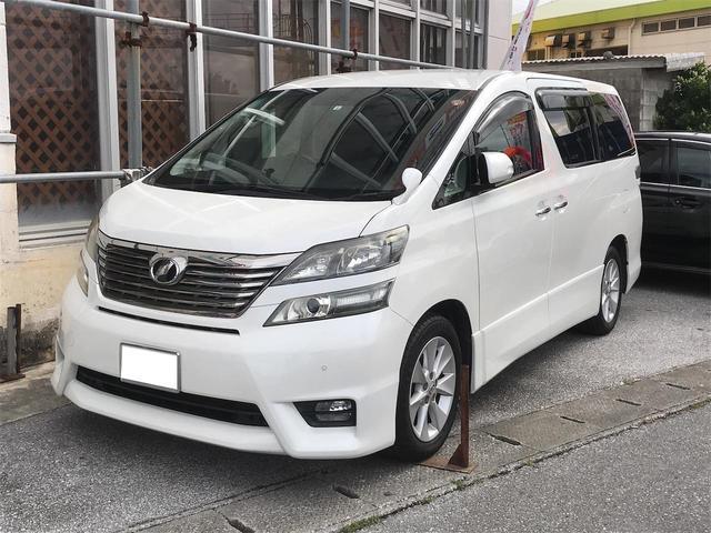沖縄県浦添市の中古車ならヴェルファイア 2.4Z 両側パワースライドドア ナビTV 三列シート
