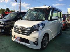 沖縄の中古車 日産 デイズルークス 車両価格 109万円 リ済込 平成26年 2.1万K パール
