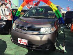 沖縄の中古車 日産 セレナ 車両価格 39万円 リ済込 平成19年 9.0万K グレー
