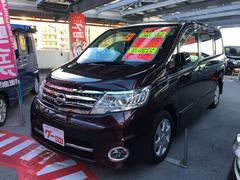 沖縄の中古車 日産 セレナ 車両価格 79万円 リ済込 平成21年 9.3万K パープル