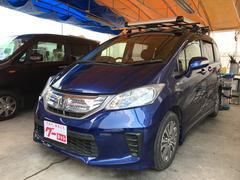 沖縄の中古車 ホンダ フリードハイブリッド 車両価格 129万円 リ済込 平成25年 5.1万K ブルー