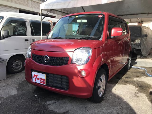 沖縄の中古車 日産 モコ 車両価格 53万円 リ済込 2013(平成25)年 4.2万km ピンク