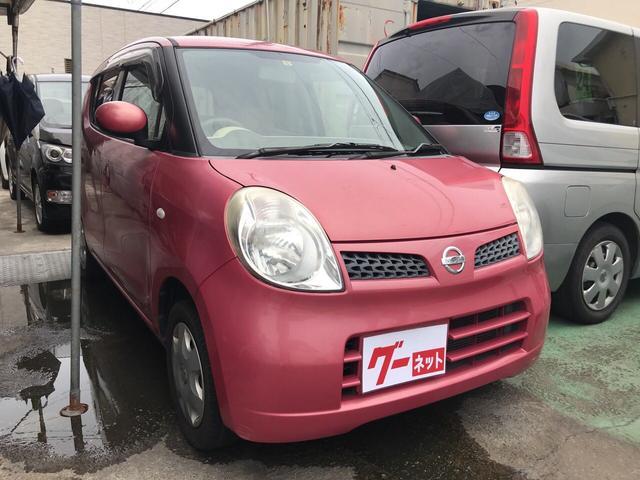 沖縄県の中古車ならモコ スマートキー ABS Wエアバック CD