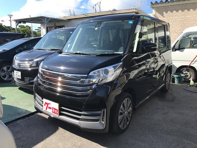 沖縄県沖縄市の中古車ならデイズルークス ライダーブラックライン 2年保証 ナビ TV ETC