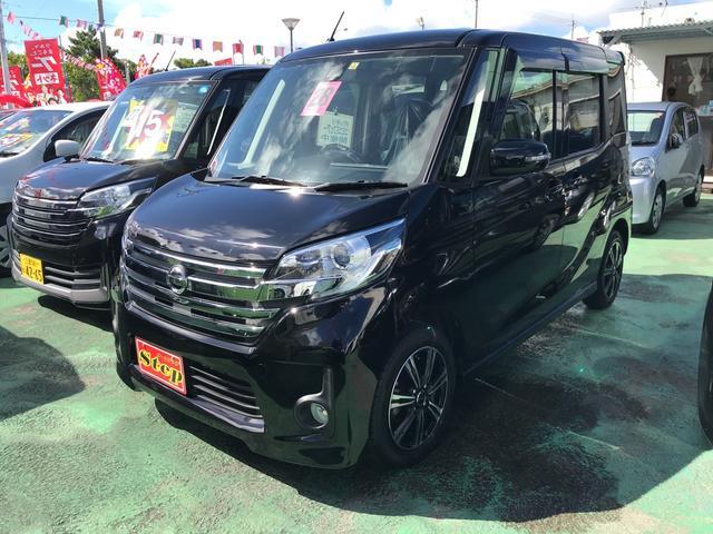 沖縄の中古車 日産 デイズルークス 車両価格 109万円 リ済込 2016(平成28)年 1.5万km ブラック