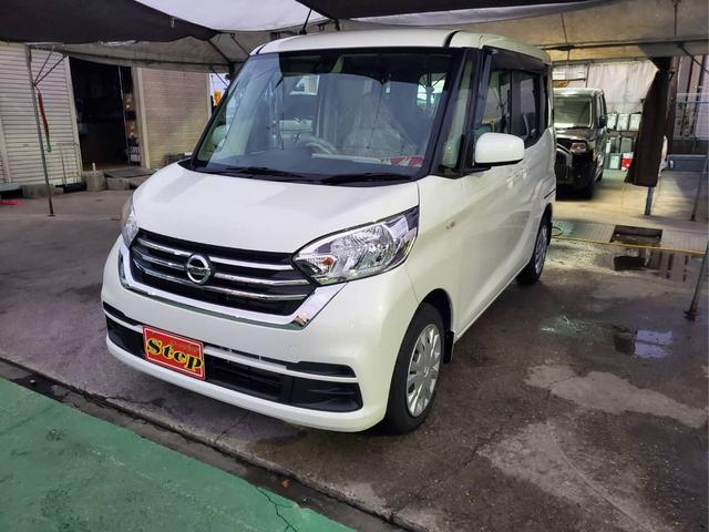 沖縄の中古車 日産 デイズルークス 車両価格 93万円 リ済込 2017(平成29)年 1.7万km パール