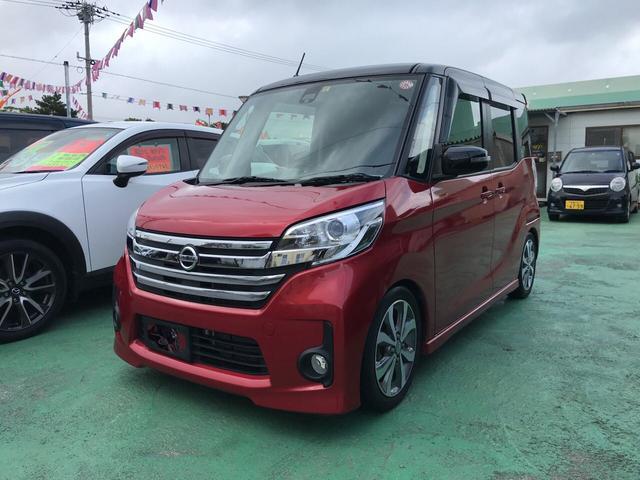 沖縄の中古車 日産 デイズルークス 車両価格 103万円 リ済込 2016(平成28)年 3.2万km レッド