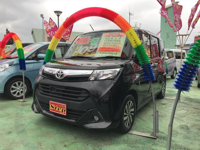 トヨタ X S プッシュスタート パワーステアリング TVナビ