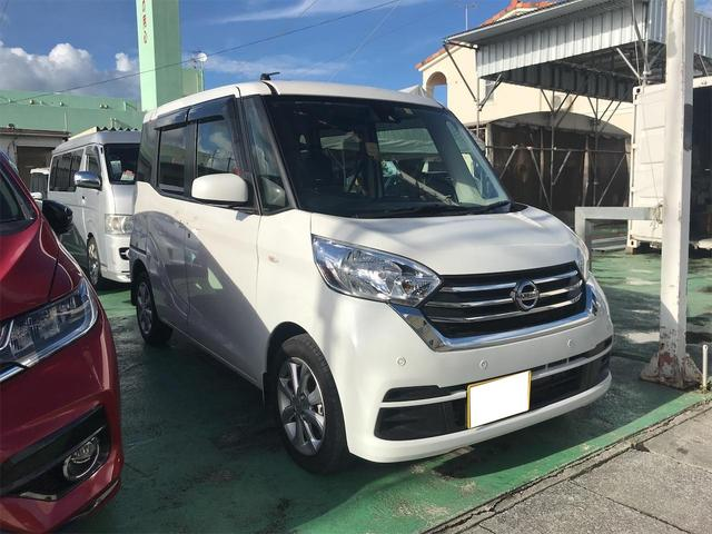 沖縄県の中古車ならデイズルークス X Vセレクション パワースライドドア プッシュスタート