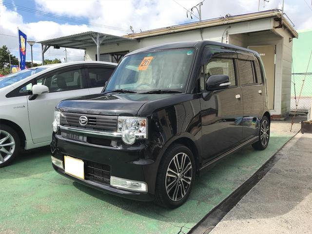 沖縄県の中古車ならムーヴコンテ カスタム X VS 純正アルミ スマートキー TVナビ HIDヘッドライト アイドリングストップ