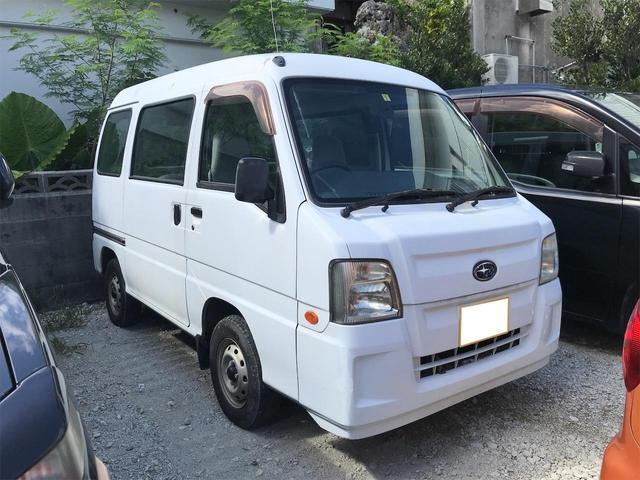 沖縄県の中古車ならサンバーバン VB マニュアル車 エアコン