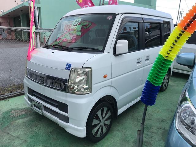沖縄県の中古車ならエブリイワゴン  車いす移動車 福祉車両 後部電動固定リアシート