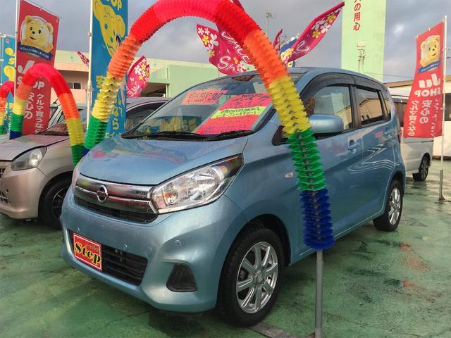 沖縄の中古車 日産 デイズ 車両価格 69万円 リ済込 2018(平成30)年 1.5万km ライトブルー