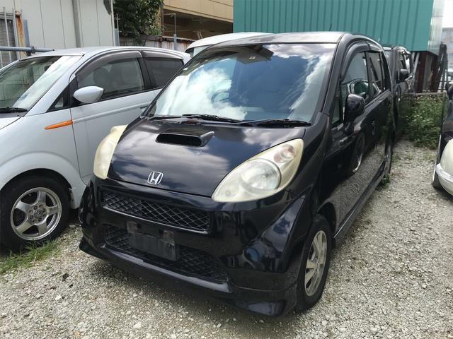 沖縄県浦添市の中古車ならライフ Dターボ 現状販売