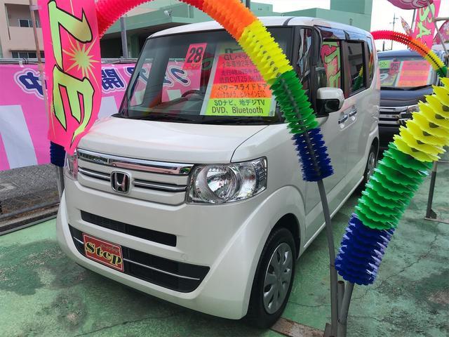 沖縄県の中古車ならN-BOX G・Lパッケージ パワースライドドア バックカメラ ビルトインETC SDナビ ワンセグTV DVD ブルートゥース