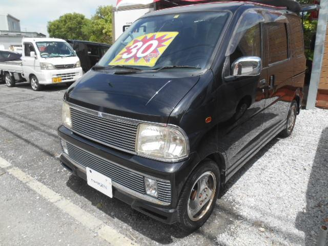 アトレー:沖縄県中古車の新着情報