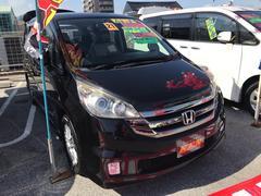 沖縄の中古車 ホンダ ステップワゴン 車両価格 69万円 リ済込 平成21年 8.3万K パープルM