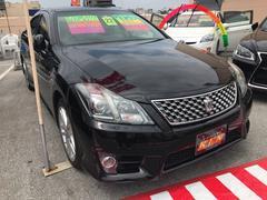 沖縄の中古車 トヨタ クラウン 車両価格 132万円 リ済込 平成22年 9.7万K ブラック