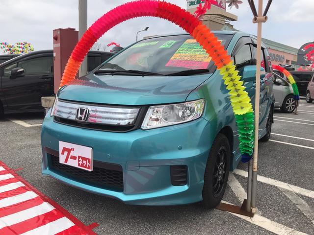 沖縄の中古車 ホンダ フリードスパイクハイブリッド 車両価格 79万円 リ済込 2012(平成24)年 10.2万km Lグリーン