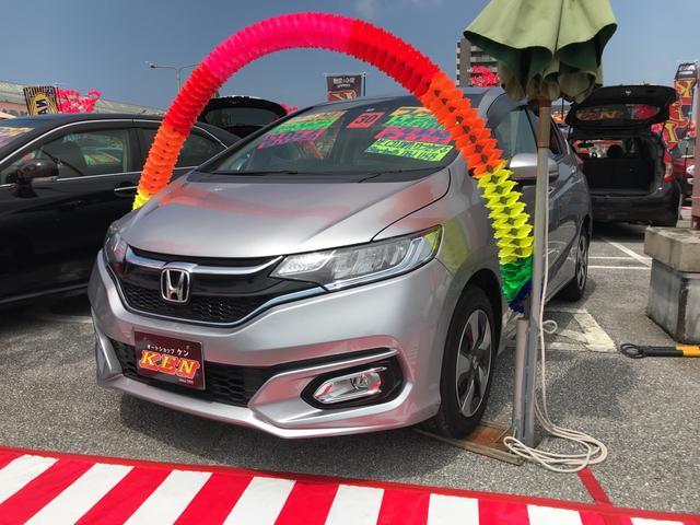 沖縄県の中古車ならフィットハイブリッド L ホンダセンシング