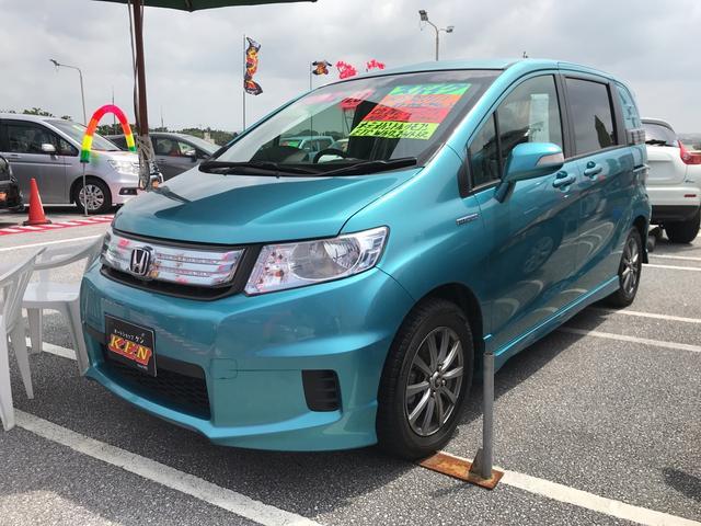 沖縄県の中古車ならフリードスパイクハイブリッド ジャストセレクション