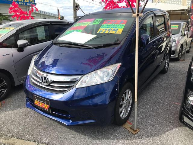 沖縄県の中古車ならフリード G ジャストセレクション ナビ ワンセグTV HID ETC