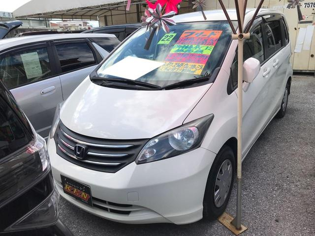 沖縄県の中古車ならフリード G ハイウェイエディション ナビ ワンセグTV バックモニタ