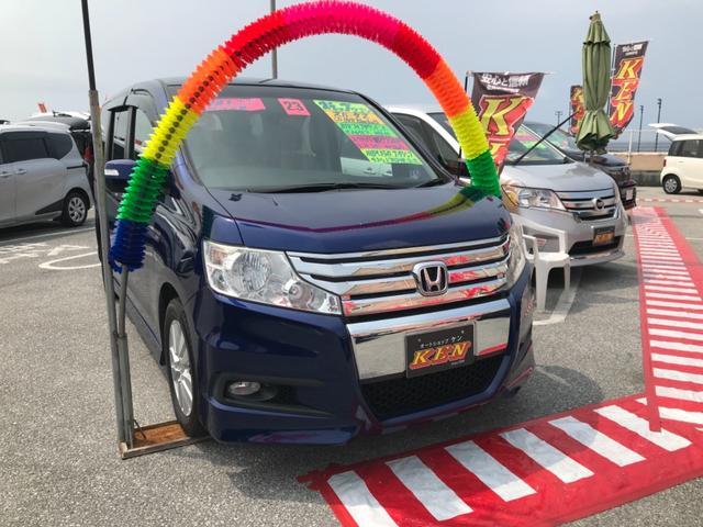 沖縄県宜野湾市の中古車ならステップワゴンスパーダ Z