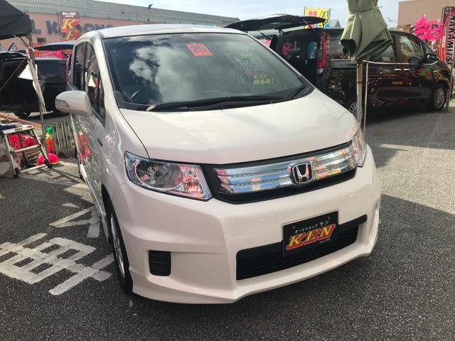 沖縄の中古車 ホンダ フリードスパイクハイブリッド 車両価格 75万円 リ済込 2013(平成25)年 8.3万km パール