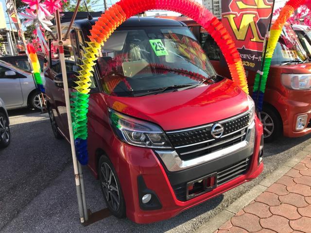 沖縄県の中古車ならデイズルークス ハイウェイスター Gターボ