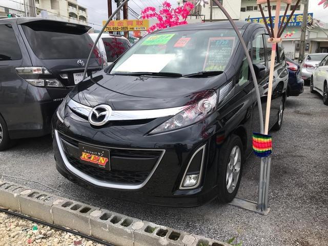 沖縄県宜野湾市の中古車ならビアンテ 20S-スカイアクティブ