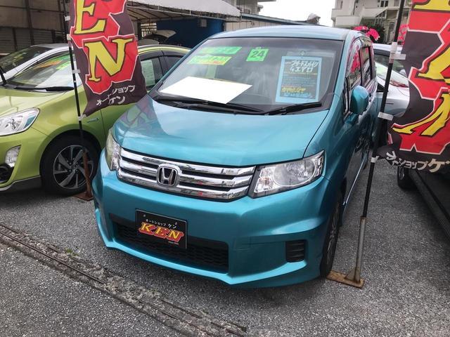 沖縄県の中古車ならフリードスパイク G エアロ