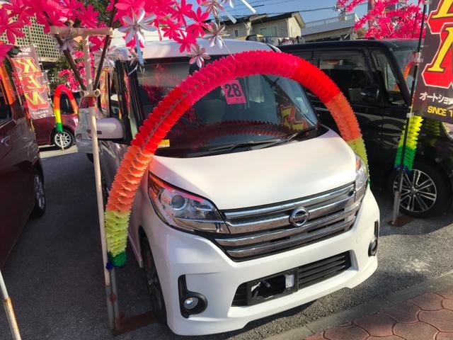 沖縄県宜野湾市の中古車ならデイズルークス ハイウェイスター X Vセレクション