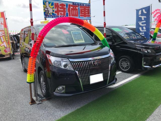 沖縄県宜野湾市の中古車ならエスクァイア Gi