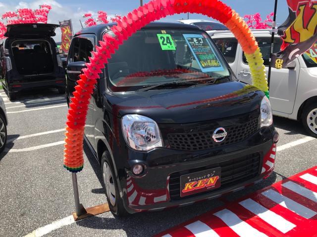 沖縄の中古車 日産 モコ 車両価格 39万円 リ済込 2012(平成24)年 8.0万km ブラック