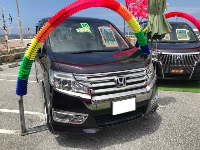 沖縄県の中古車ならステップワゴンスパーダ Z クールスピリット