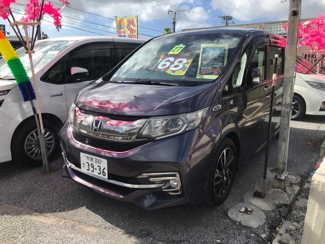 沖縄県宜野湾市の中古車ならステップワゴンスパーダ スパーダ・クールスピリット