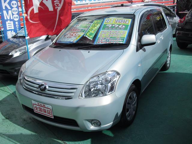 沖縄の中古車 トヨタ ラウム 車両価格 65万円 リ済込 平成22年 4.0万km Lグリーン