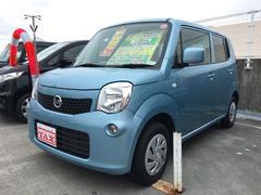 沖縄の中古車 日産 モコ 車両価格 88万円 リ済込 平成27年 4.9万K ライトブルー