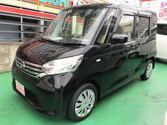 沖縄の中古車 日産 デイズルークス 車両価格 90万円 リ済込 平成27年 8.7万K ブラックM