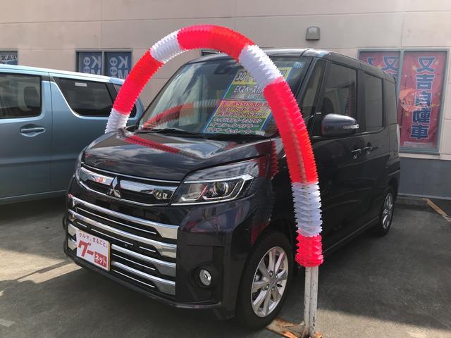 三菱 eKスペースカスタム カスタムG e-アシスト LEDヘッドライト 届出済未使用車