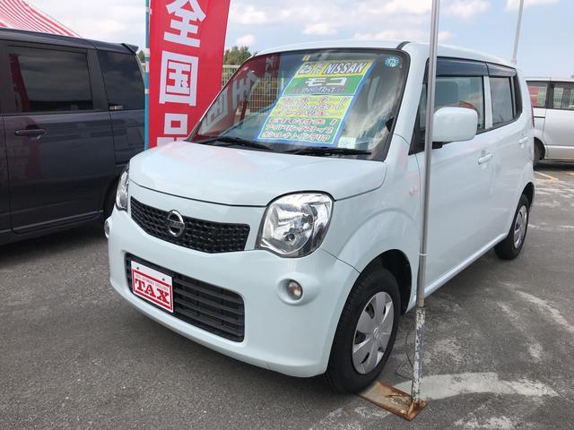 沖縄の中古車 日産 モコ 車両価格 74万円 リ済込 2013(平成25)年 5.8万km ホワイトミント