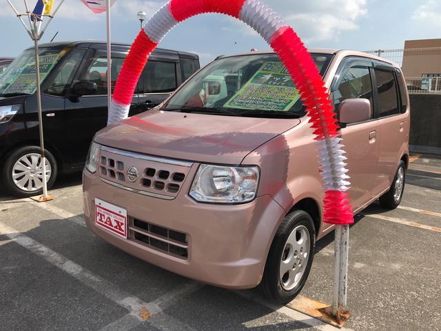 沖縄の中古車 日産 オッティ 車両価格 44万円 リ済込 平成22年 7.1万km ピンク